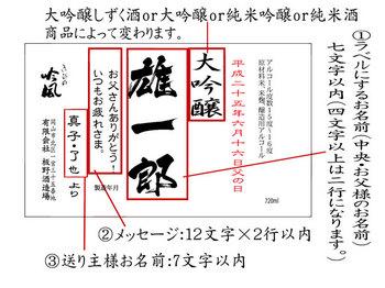 titinohi-raberu-3setumei.jpg